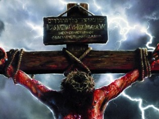 jesus_on_cross_2oo4