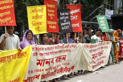 Bangladesh Culture of Impunity