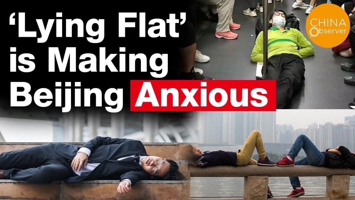 """Lying Flat"" is Making Beijing Anxious | Three-childPolicy"